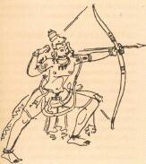 """Рама - персонаж индийского эпоса """"Рамаяна""""."""
