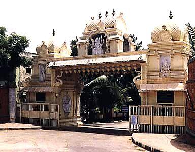 Ганапати-ашрам