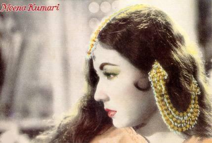 Мина Кумари