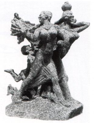 "Рамкинкар Баидж. ""Семья санталов"".1938 г."