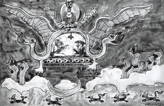 """К.Г.Рамануджам. """"Без названия"""".1972 г."""