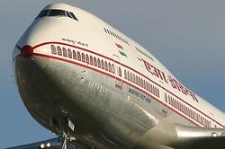 Авиабилеты в Индию